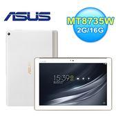 【ASUS 華碩】ZenPad 10 (Z301ML-1B018A) LTE版 / 皓月白