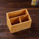 竹意三格收納盒-生活工場