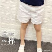 2017童裝兒童全棉白色短褲男童休閒短褲女童短褲寶寶純棉褲子 美芭