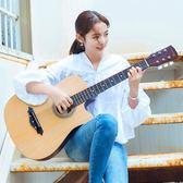 民謠入門吉他自學粉紅初學者38寸通用原木色學生男女氣質淑女吉它   初見居家