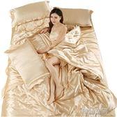 夏季冰絲四件套天絲綢貢緞真絲被套床單裸睡絲滑1.8m床上用品純色   韓語空間