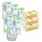 【暢貨特賣】nac nac - 防蹣抗菌洗衣精1罐5補充包 + 二用紗布巾3包
