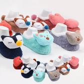 立體玩偶珊瑚絨止滑地板襪 兒童短襪 造型襪