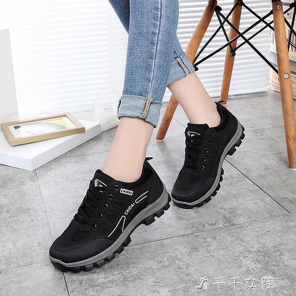 休閒女休閒登山鞋輕便防水跑步鞋防滑戶外徒步運動鞋 千千女鞋