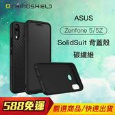 [輸碼Yahoo88抵88元]犀牛盾 ASUS Zenfone 5/5Z SolidSuit 防摔 背蓋 手機殼 碳纖維 耐髒汙 軍規