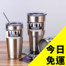【TT今日免運】YETI冰霸杯保溫杯30...