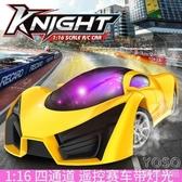 遙控車迷小 小型兒童玩具車布加迪蘭博基尼遙控汽車賽車 『優尚良品』