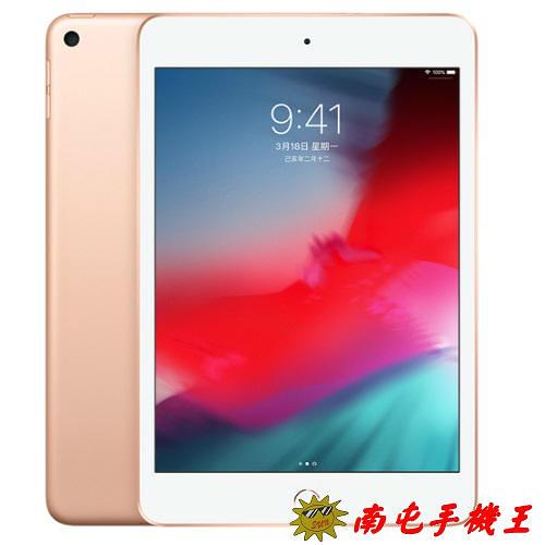 〝南屯手機王〞APPLE iPad mini 5th 2019 A2133 64GB wifi版【宅配免運費】