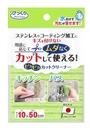 日本製Sanko 免洗劑居家菜瓜布可裁剪10X50cm BF-76 【JE精品美妝】