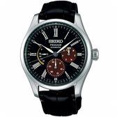 【僾瑪精品】SEIKO精工 Presage 全台限量100只 琺瑯面盤機械錶-40mm 6R21-01F0D SPB085J1