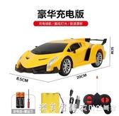 兒童遙控汽車玩具充電動賽車高速飄移跑車模型男孩無線遙控車仿真 NMS漾美眉韓衣