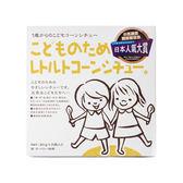 日本CANYON兒童玉米燉菜調理包(80gx2)
