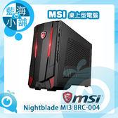 MSI 微星 Nightblade MI3 8RC-004 電競桌上型電腦(i5-8400/1060-3G/8G DDR4/雙碟)