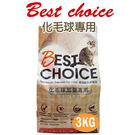 PetLand寵物樂園《日本LoveStory 》Best 化毛貓 配方 (鮪魚+雞肉) 3kg /貓飼料