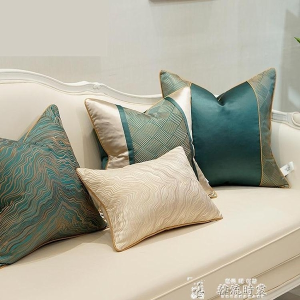 靠墊輕奢簡約現代歐式抱枕沙發臥室樣板房客廳床頭大靠背墊腰枕套LX 夏季上新