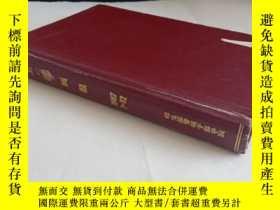 二手書博民逛書店上影畫報1987罕見1-12期 合訂本Y388016 上影畫報編輯部 上海電影總公司 出版1987