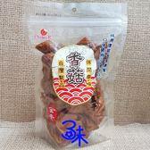 (台灣) 香菇豆干(非基改) 1袋350公克【4718037131050】(豆乾)