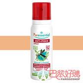 現貨 Puressentiel 安心防蚊噴液 75ML 歐盟有機認證標章 【巴黎好購】PRS1005001