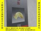 二手書博民逛書店文物罕見2006年第12期Y19945