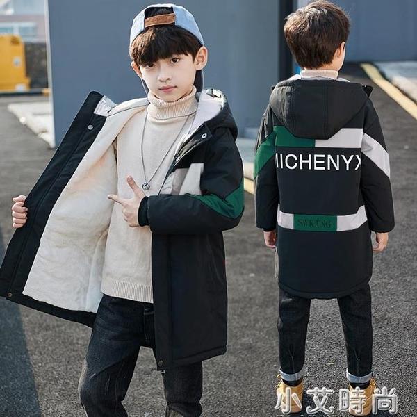 男童加絨冬裝外套中大童秋裝2020新款兒童裝秋冬款加厚棉服小孩潮 小艾新品