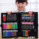 兒童畫筆套裝幼兒園水彩筆繪畫用品美術畫畫工具小學生女生日禮物HM 金曼麗莎