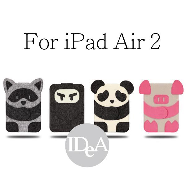 Apple iPad Air 2 卡通造形 平版電腦  保護袋 電腦包 內膽包 皮套 收納包 熊貓 忍者 佩佩豬 浣熊