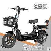 電動自行車小型兩輪代步可取電瓶新款國標48v電動車小型車 聖誕節免運