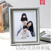 創意10寸6寸7照片框相框擺台婚紗照相冊照片制作寶寶相片擺件定制 生活樂事館