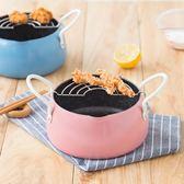 嘉士廚日式天婦羅油炸鍋家用鍋炸鍋家用小湯鍋泡面鍋電磁爐通用