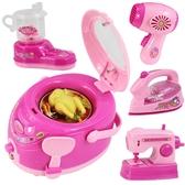 玩具 兒童過家家玩具女孩子迷你小廚房仿真廚具伶冰箱洗衣機馬桶微波爐