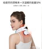 頸部按摩器 頸椎按摩器頸部按摩儀脖子勁椎按摩枕肩頸熱敷智能護頸儀 快速出貨YYS