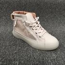 高筒鞋年夏季女鞋新款工廠斷碼處理網面鏤空平底休閒運動高筒鞋 新年禮物