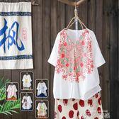 棉麻短袖T恤女2019夏季新款寬鬆大碼桃領花色印花百搭亞麻V領上衣 依凡卡時尚