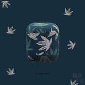 磨砂airpods1/2代保護套蘋果無線藍牙耳機保護套收納盒【極簡生活】