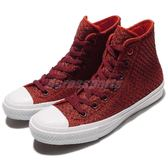 Chuck Taylor All Star II Knit 紅白 編織 Lunarlon 鞋墊 高筒 帆布鞋 女鞋 【PUMP306】 154019C