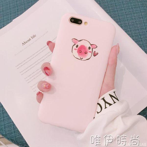 手機殼 創意萌萌卡通oppor11s手機殼r9plus仙女粉色軟殼保護套a59sa57r15 唯伊時尚