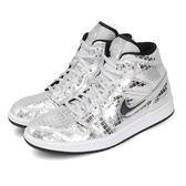 Nike Wmns Air Jordan 1 Mid SE Disco Ball 銀 白 女鞋 喬丹 1代 飛人 AJ1 籃球鞋 【PUMP306】 CU9304-001
