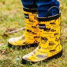 【美國OAKI】兒童提把雨鞋 11585...
