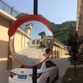 室外道路交通廣角鏡凸面鏡60cm公路反光鏡路口轉彎鏡凹凸鏡防盜鏡IGO  智能生活館