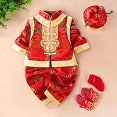 嬰兒連身衣包屁衣新生兒禮服新年紅色男女童1-3歲中國風禮服【奇趣小屋】