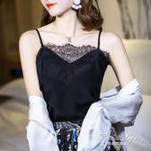 100%真絲小吊帶 黑色睫毛蕾絲拼接桑蠶絲打底背心女 果果輕時尚