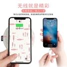 冇心iphoneX蘋果XS無線充電器ip...