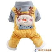 雪人背帶褲寵物衣狗狗聖誕裝衣服泰迪比熊小型犬【公主日記】