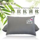 一入【竹炭抗菌枕】MIT100% 台灣生產 除臭( 附精緻提袋) ~體積過大,無法超商取貨