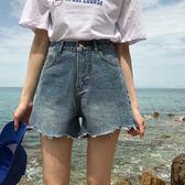 中大尺碼 牛仔短褲女夏2018韓版新款高腰a字闊腿褲學生百搭顯瘦 JA854 『時尚玩家』