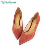 Bo Derek 仿蛇皮造型鞋跟高跟鞋-霧磚紅色
