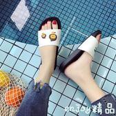 【618好康又一發】夏季 韓式居家防滑厚底可愛個性涼拖鞋