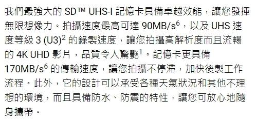 SanDisk Extreme Pro SDXC 1TB 讀170MB/s 高容量記憶卡 1T 公司貨 單眼 相機