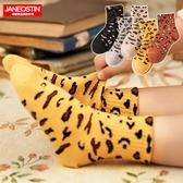 兒童豹紋襪子女童春秋純棉薄款大童個性男童寶寶韓國潮襪中筒襪子