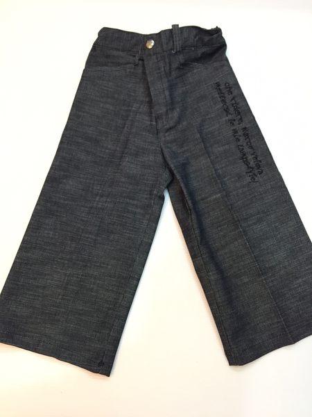 [正韓童裝]潮流字母可調腰圍寬褲